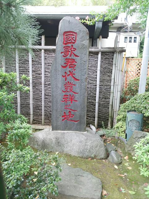 妙香寺の建物その他