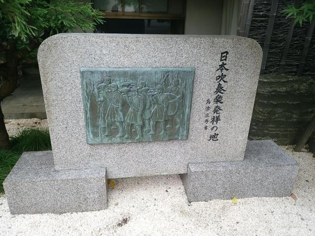 神奈川県妙香寺の建物その他