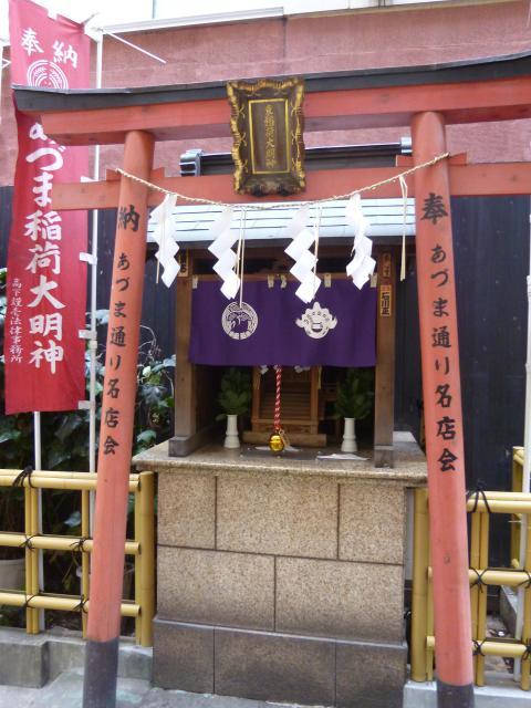 東京都あづま稲荷神社の鳥居