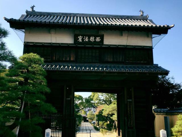 福岡県崇福寺の山門