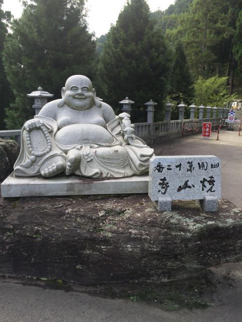 徳島県焼山寺の写真