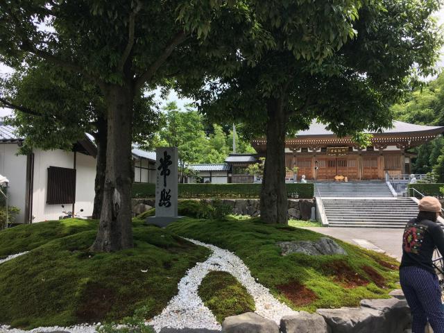 御誕生寺の建物その他