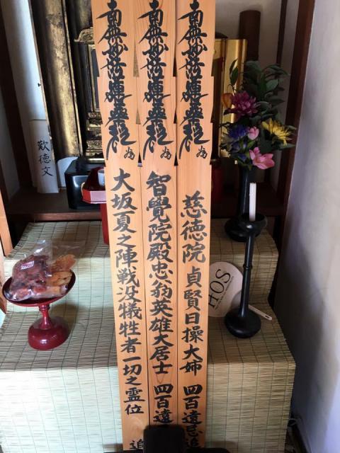 蓮城寺のお墓