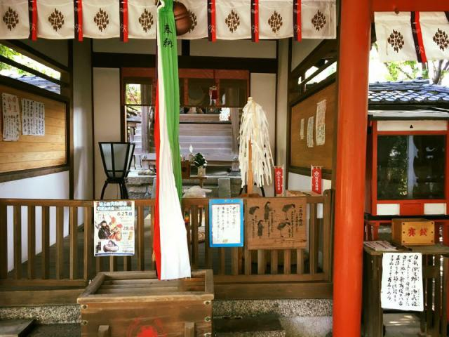 源九郎稲荷神社の建物その他