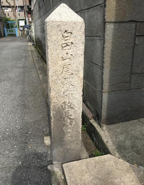 大阪府正覚寺のお墓