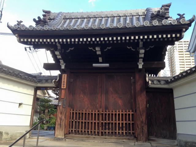 久本寺の建物その他