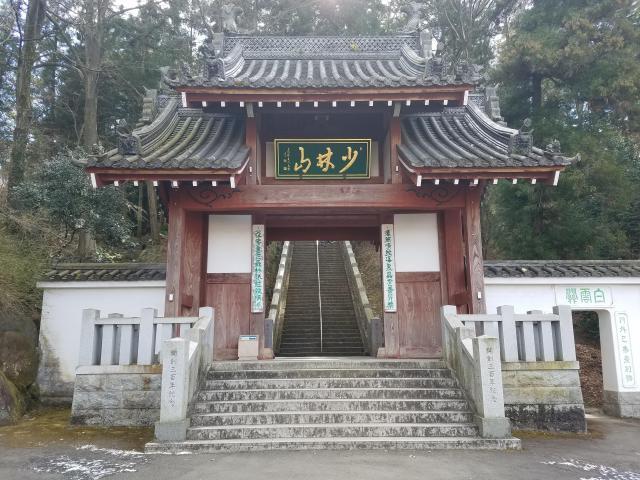 群馬県達磨寺の山門