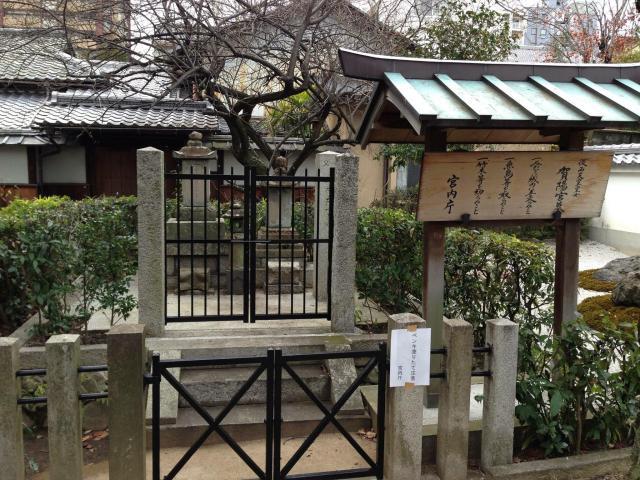 報恩寺(京都府今出川駅) - その他建物の写真