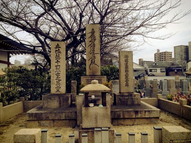 妙国寺のお墓