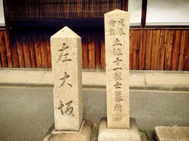 妙国寺の建物その他