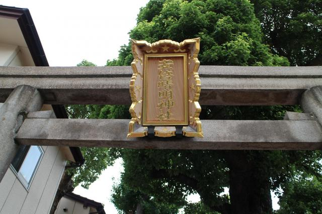 大阪府安倍晴明神社の鳥居