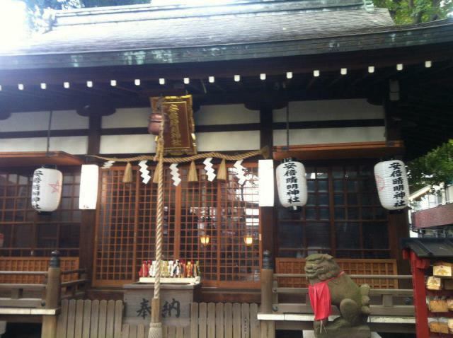 大阪府安倍晴明神社の本殿