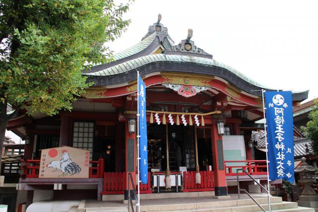大阪府阿倍王子神社の本殿