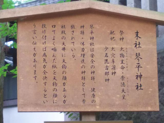 櫻山八幡宮の歴史