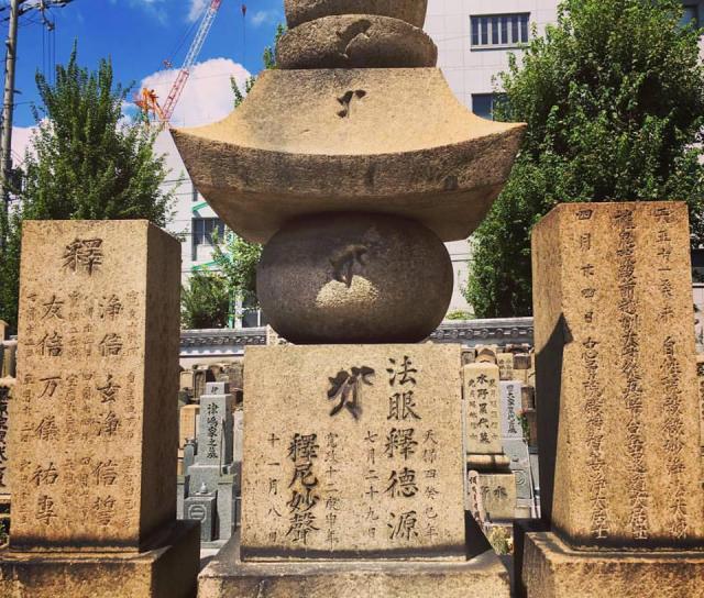 天鷲寺のお墓