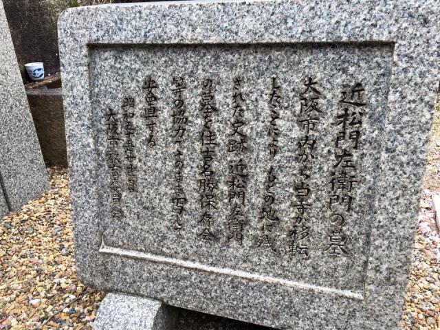 法妙寺の建物その他