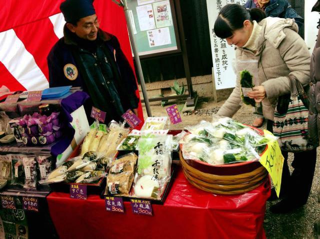 法楽寺(大阪府南田辺駅) - 食事の写真
