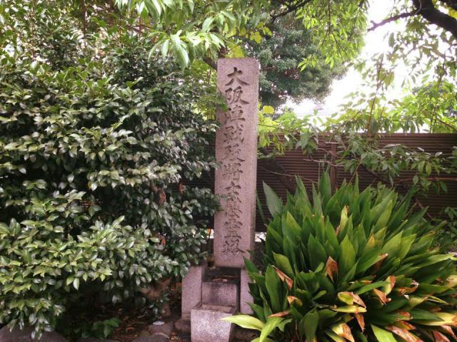 常行院見性寺のお墓