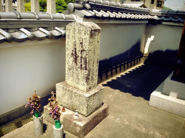常楽寺のお墓