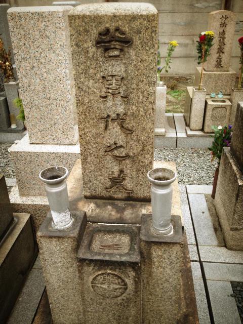大阪府本傳寺のお墓