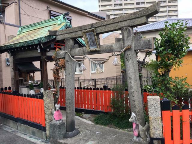 大阪府三郷橋稲荷神社の鳥居