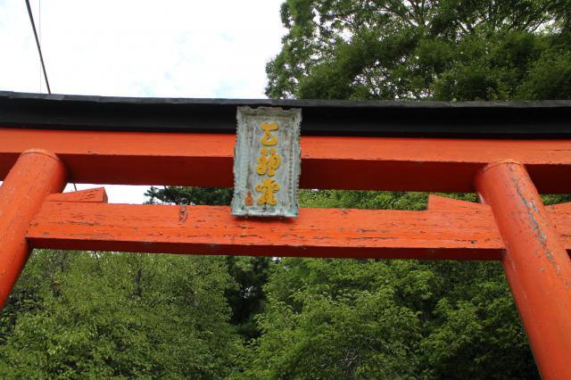 奈良県與喜天満神社の鳥居