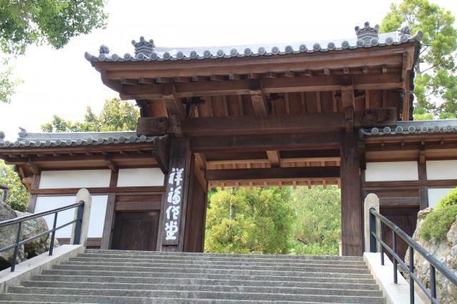 祥福寺の建物その他