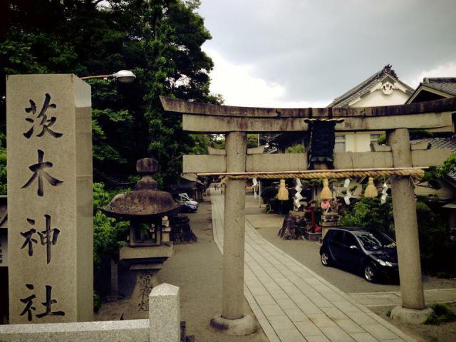 大阪府茨木神社の本殿