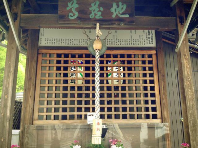 樋之尻口地蔵堂(大阪府加美駅) - その他建物の写真