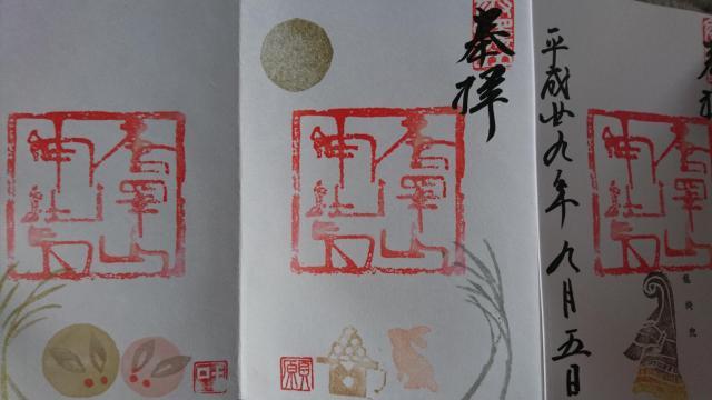 唐澤山神社の