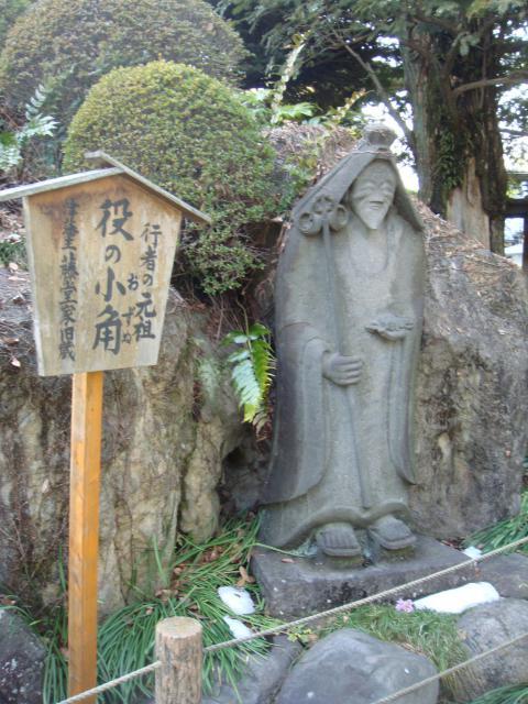 東京都乗蓮寺(東京大仏)の写真