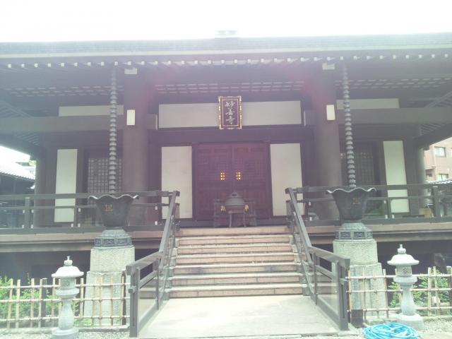妙善寺の建物その他