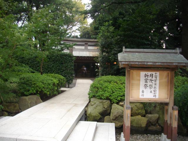 東京都國學院大學神殿の鳥居