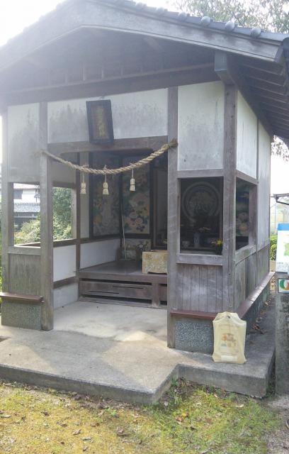 福岡県お菊大明神の写真