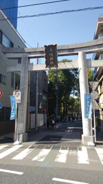 牛嶋神社の鳥居
