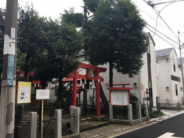 稲荷神社(東京都梅ケ丘駅) - 鳥居の写真