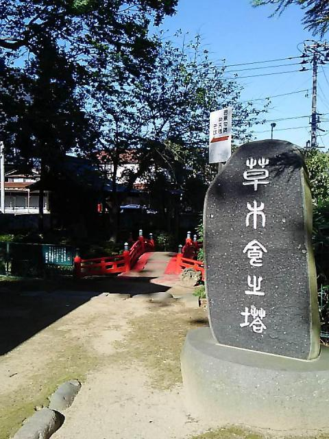 山形県山王日枝神社の写真