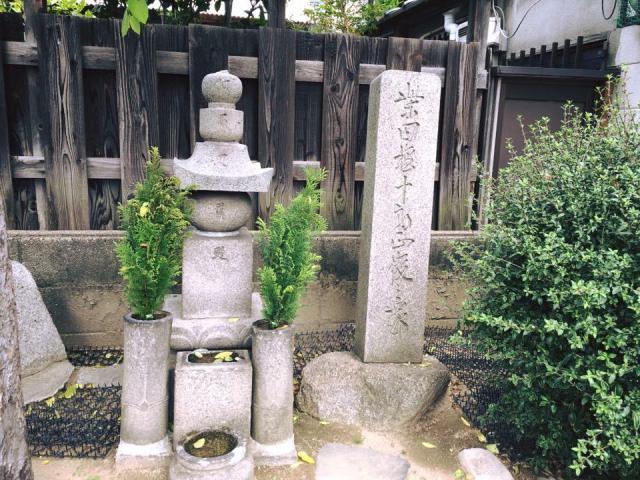 桑津天神社のお墓