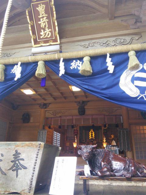 福岡県高住神社の写真