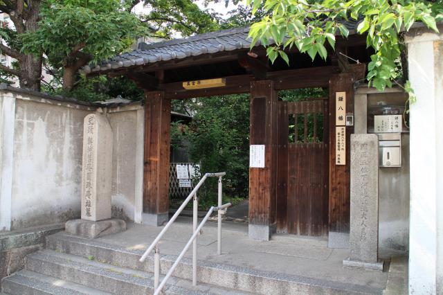 大阪府円珠庵(鎌八幡)の山門