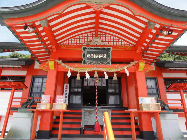 山口県福徳稲荷神社の本殿