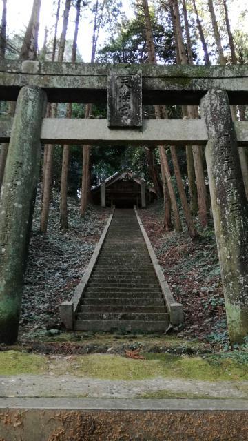 福岡県平山天満宮の鳥居