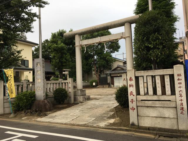 天祖神社(東京都北綾瀬駅) - 鳥居の写真