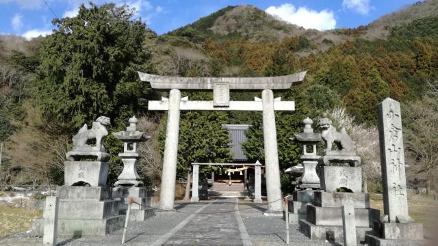 小倉山神社の鳥居