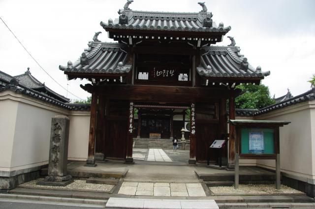 東京都弘福寺の山門