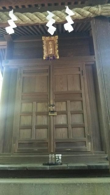猿楽神社の建物その他