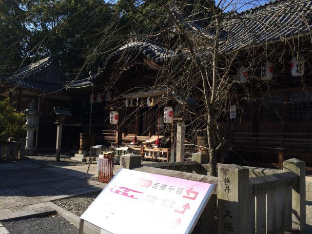 香川県冠纓神社の本殿