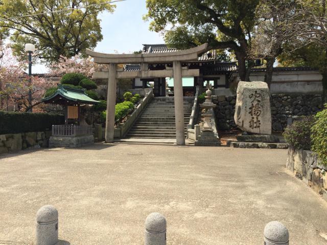 愛媛県吹揚神社の鳥居