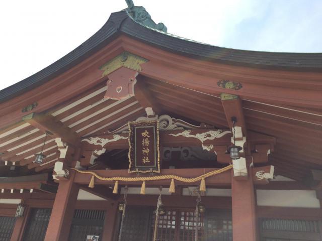 愛媛県吹揚神社の本殿