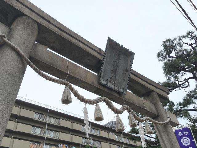 塚本神社の鳥居